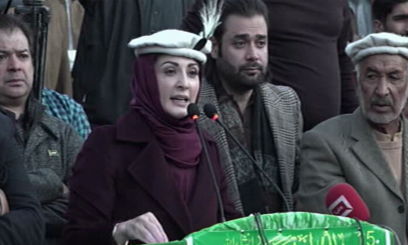 PML-N leader Maryam Nawaz addressing a rally in Skardu. — DawnNewsTV