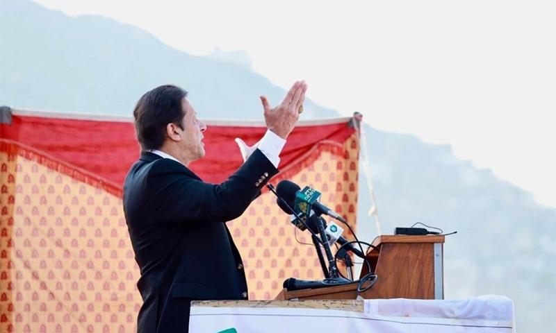 وزیر اعظم آج حافظ آباد میں جلسے سے خطاب کریں گے— فوٹو بشکریہ ٹوئٹر