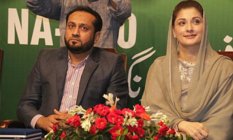 لاہور: پولیس نے مسلم لیگ (ن) کے رکن صوبائی اسمبلی کو گرفتار کرلیا