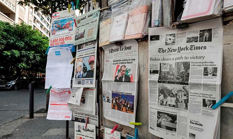 امریکی صدارتی انتخاب کے نتیجے پر بین الاقوامی اخبارات کی دلچسپ سرخیاں