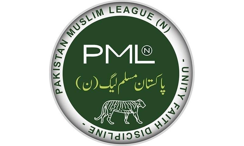 مسلم لیگ (ن) کے رہنماؤں نے الزام عائد کیا کہ کیس سیاسی بنیاد پر بنایا گیا ہے—تصویر: وکیمیڈیا کامنز