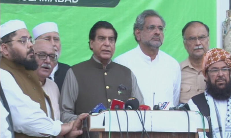 In this file photo, opposition leaders address the media after the first Pakistan Democratic Movement meeting. — DawnNewsTV/File