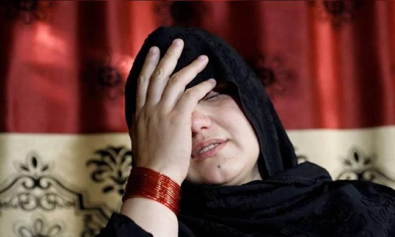 افغانستان: حملے کے نتیجے میں خاتون پولیس افسر بینائی سے محروم