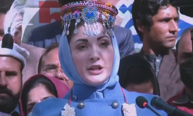 PML-N Vice President Maryam Nawaz addresses a corner meeting in Nagar khas on Wednesday. — DawnNewsTV