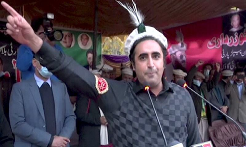 PPP Chairman Bilawal Bhutto-Zardari has said that he will not allow anyone to steal votes of people in Gilgit-Baltistan elections. — DawnNewsTV