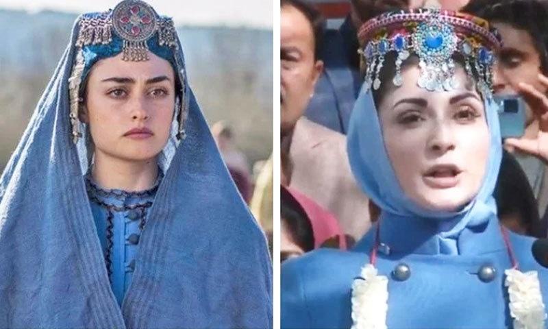مریم نواز کے 'حلیمہ سلطان' اسٹائل کے چرچے
