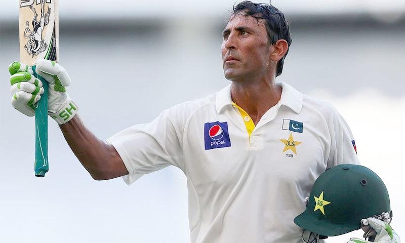 یونس خان 2022 تک قومی ٹیم کے بیٹنگ کوچ مقرر