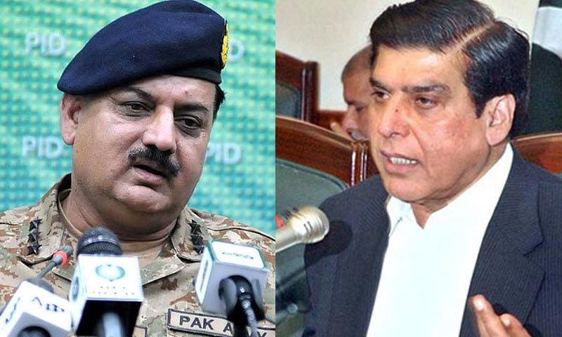 سابق وزیراعظم راجا پرویز اشرف، چیئرمین این ڈی ایم اے کورونا سے متاثر