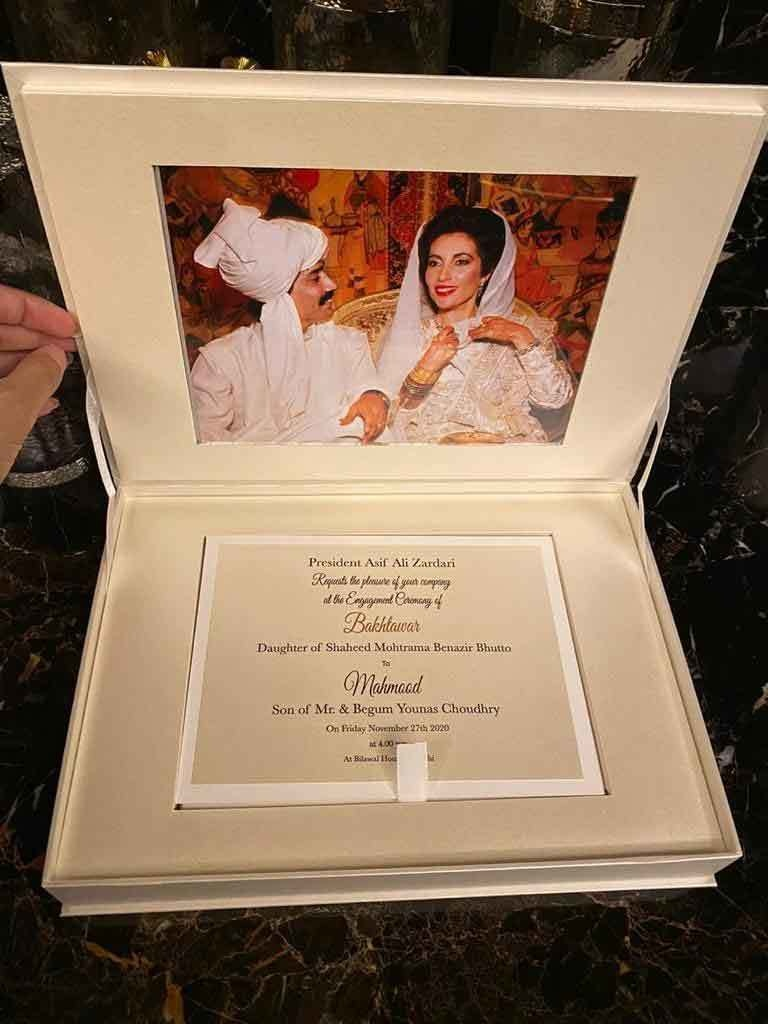 The invite for Bakhtawar's engagement. — Via PPP media team