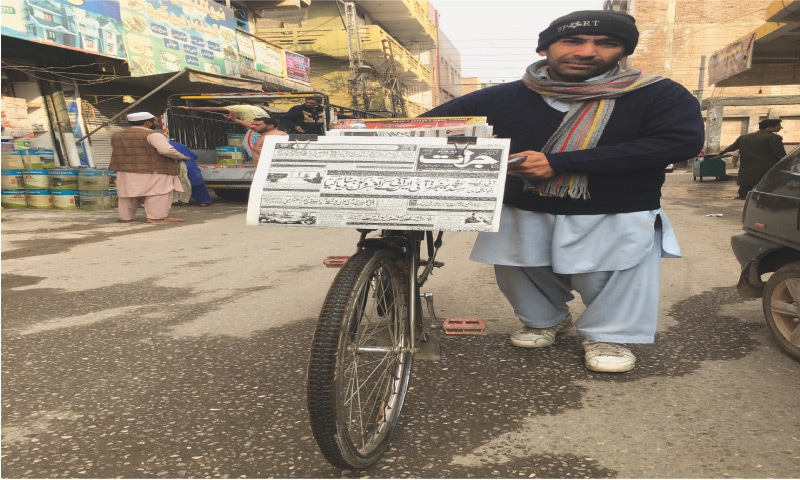 Ijaz Ali starts his paper route at the crack of dawn | Photos by the writer