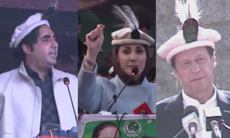 This combination photo shows PPP Chairperson Bilawal Bhutto-Zardari, PML-N Vice President Maryam Nawaz and Prime Minister Imran Khan. — DawnNewsTV/File