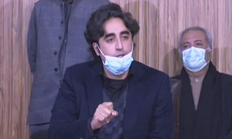 PPP chairperson Bilawal Bhutto-Zardari addresses a press conference in Gilgit on Monday. — DawnNewsTV