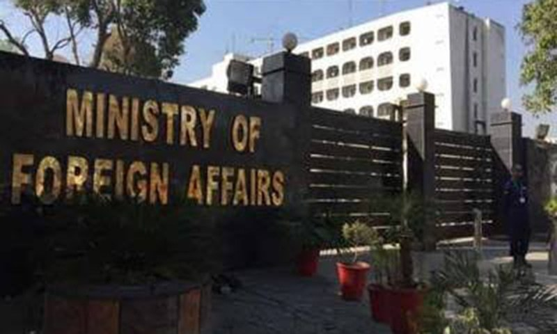 The Foreign Office on Monday again called upon the world to hold India accountable for its role in sponsoring terrorism against Pakistan and prevent it from doing so in future. — Photo courtesy: Radio Pak/File