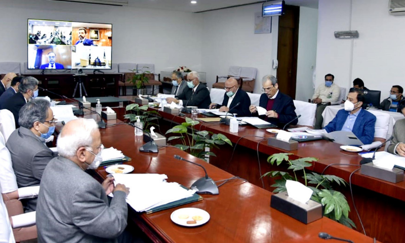 A view of the Economic Coordination Committee (ECC) meeting on Monday. — PID