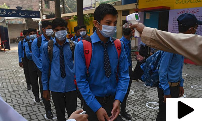 پاکستان میں تعلیمی ادارے کورونا وائرس کے پھیلاؤ کا بڑا سبب قرار