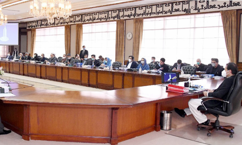 Prime Minister Imran Khan chairs a meeting of the federal cabinet on Tuesday. — PID