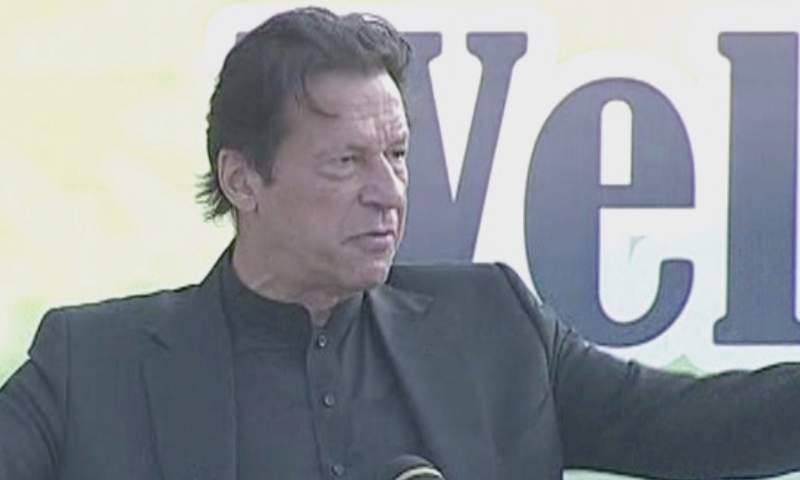 Prime Minister Imran Khan addresses a ceremony in Faisalabad. — DawnNewsTV