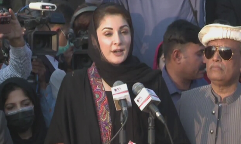 PTI couldn't win majority in GB despite fixed match, says Maryam in tirade against govt