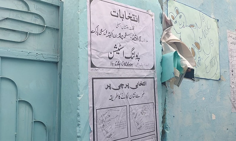 ووٹروں کی سہولت کے لیے ہر پولنگ اسٹیشن کے باہر متعلقہ معلومات درج تھیں
