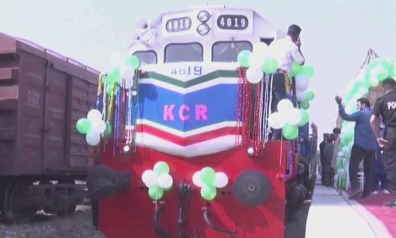 کراچی سرکلر ریلوے جزوی بحال، شیخ رشید نے افتتاح کردیا