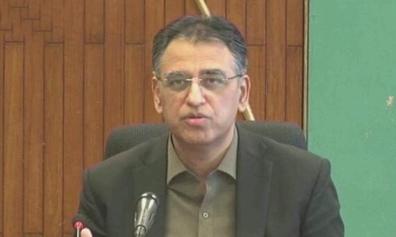 وفاقی حکومت کا بلوچستان کے پسماندہ جنوبی اضلاع کیلئے 600ارب کے ترقیاتی پیکج کا اعلان