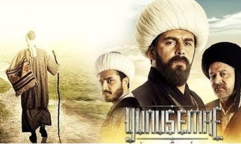 وزیراعظم کی خواہش پر پی ٹی وی کا ایک اور ترک ڈراما نشر کرنے کا اعلان