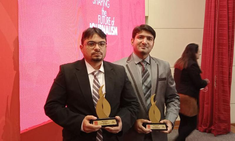 ڈان گروپ کے 5 صحافیوں کے لیے 'آگاہی ایوارڈز'