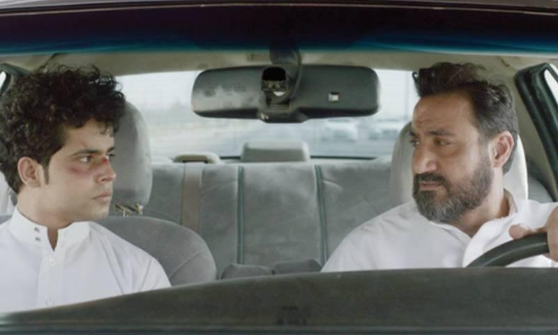 سعودی عرب کے فلم فیسٹیول میں 11 فلموں کی نمائش