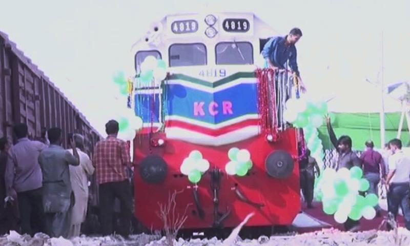 A view of the KCR train on Thursday. — DawnNewsTV