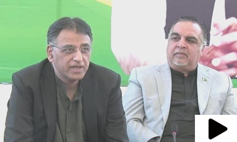 'حکومت سندھ 700 ارب روپے کراچی پرخرچ کیوں نہیں کرتی؟'
