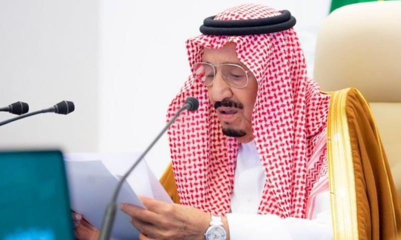 جی 20 ممالک کورونا ویکسین کی منصفانہ رسائی کیلئے کام کریں، سعودی فرمانروا