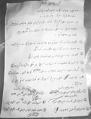 The alleged agreement between the TLP and the government | Twitter