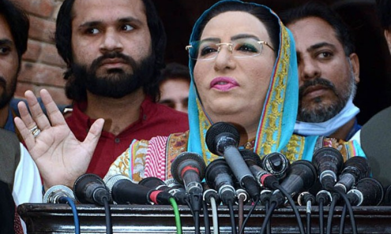 Special Assistant to the Chief Minister on Information Dr Firdous Ashiq Awan speaks to the media on Saturday. — APP