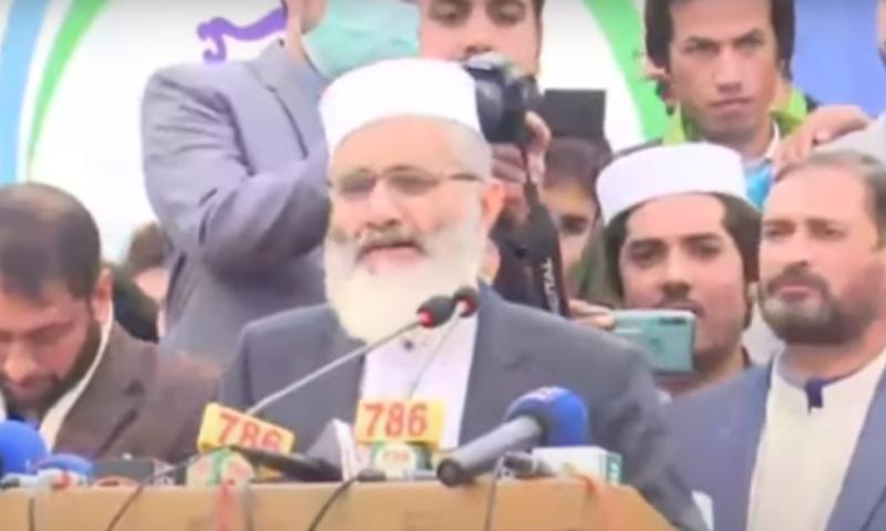 سراج الحق نے کہا کہ آج میں عمران خان کو ان کی وعدہ شکنی یاد دلانا چاہتا ہوں—فوٹو: ڈان نیوز