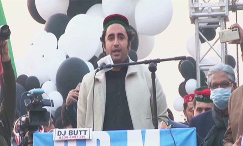 PPP Chief Bilawal Bhutto-Zardari addresses PDM rally in Peshawar. — DawnNewsTV