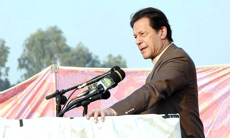 In this Nov 7 file photo, Prime Minister Imran Khan addresses a gathering in Municipal Stadium, Hafizabad. — APP