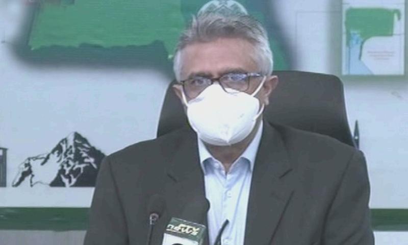 معاون خصوصی صحت ڈاکٹر فیصل سلطان بھی پریس کانفرنس میں موجود تھے—اسکرین شاٹ