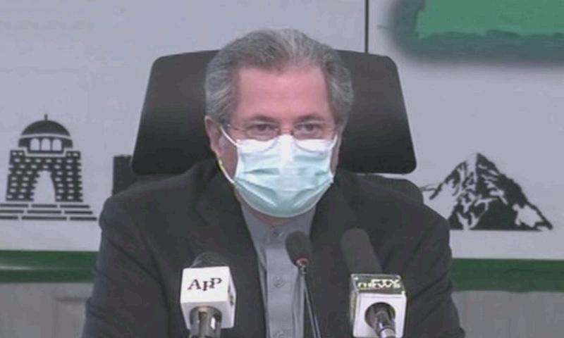 وفاقی وزیر تعلیم شفقت محمود نے پریس کانفرنس کی—اسکرین شاٹ