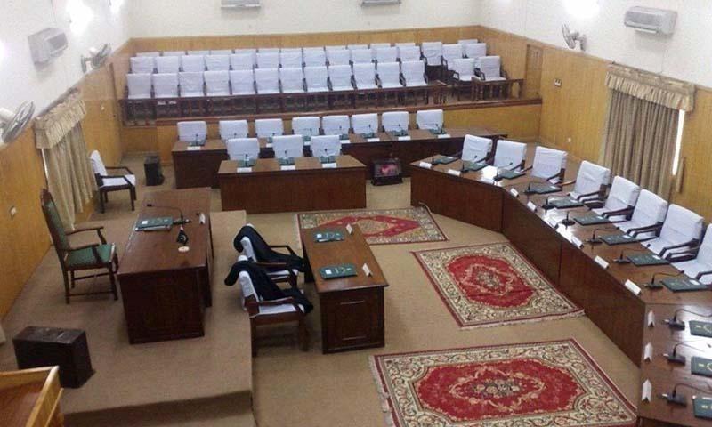 A view of the Gilgit-Baltistan legislative assembly. — Photo courtesy gbcolours.com/File