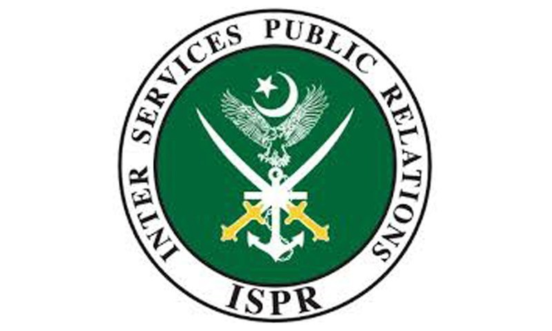 The Inter-Services Public Relations (ISPR), the military's media wing, made the announcement of promotions. ─ ISPR/File