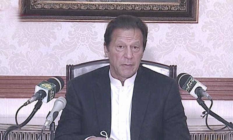 Prime Minister Imran Khan speaks to the media in Lahore. — DawnNewsTV