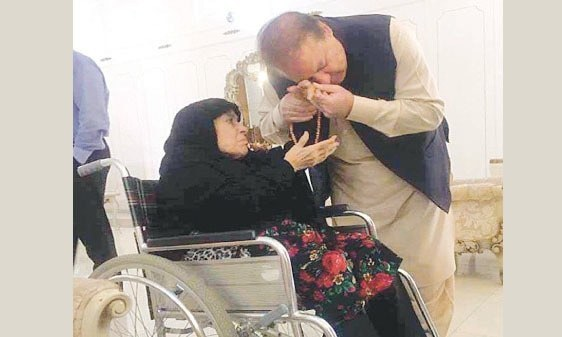 This file photo shows Nawaz Sharif with his mother, Begum Shamim Akhtar. — DawnNewsTV/File