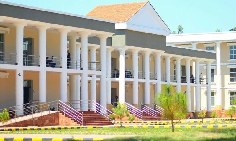 The University of Haripur. — Photo courtesy Facebook