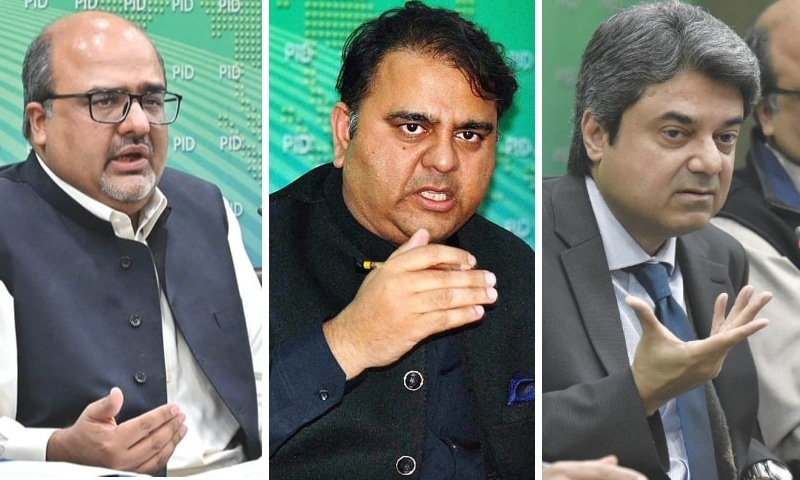 Federal ministers Barrister Farogh Naseem (right) and Fawad Chaudhry (middle), special assistant to the prime minister Mirza Shahzad Akbar have been summoned by the PHC. — DawnNewsTV/White Star