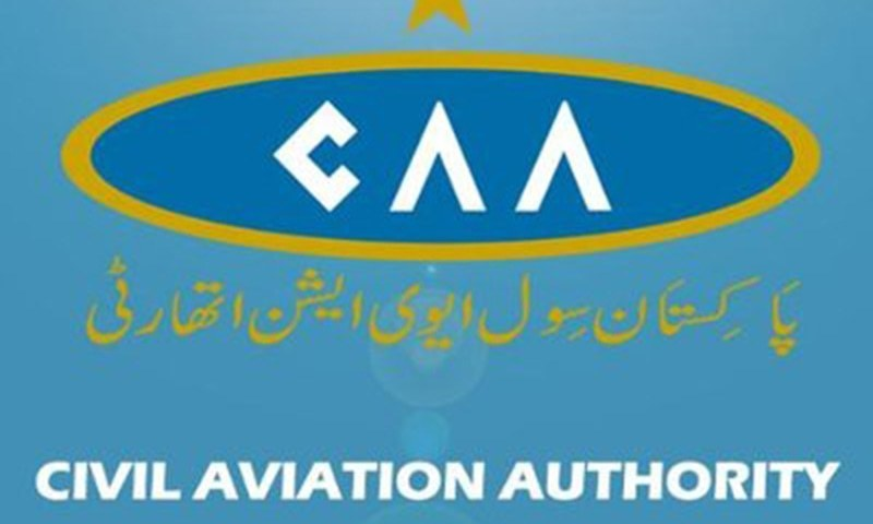 The federal government on Friday appointed retired Flight Lieutenant Khaqan Murtaza as director general of the Civil Aviation Authority. — CAA website