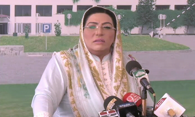 Special Assistant to Chief Minister Dr Firdous Ashiq Awan says the opposition leader would be answerable for spreading the coronavirus. — DawnNewsTV/File