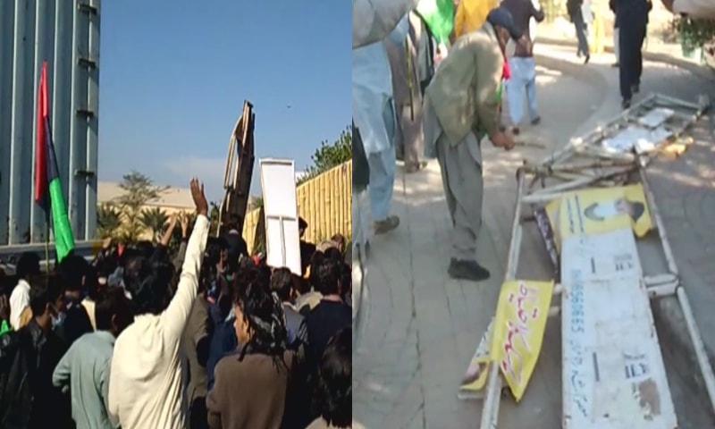 شرکا نے انتظامی رکاوٹیں ہٹا دیں—تصاویر: ڈان نیوز