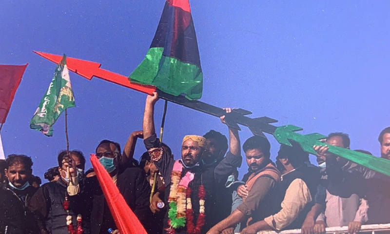 PPP leaders and workers at the Qila Kohna Qasim Bagh Stadium on Saturday. — Photo courtesy: Gilani House Twitter