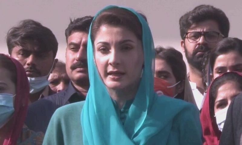 Maryam Nawaz addresses media in Lahore. — DawnNewsTV