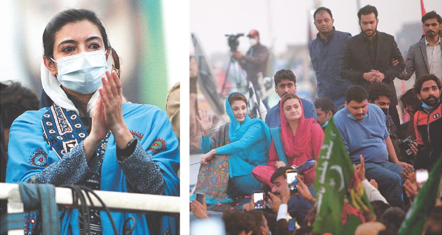 MULTAN: Aseefa Bhutto-Zardari, the sister of PPP chairperson Bilawal Bhutto-Zardari, claps as she attends the PDM rally, her first political appearance, on Monday. [Right] PML-N leader Maryam Nawaz Sharif waves to her supporters at the rally.—AP